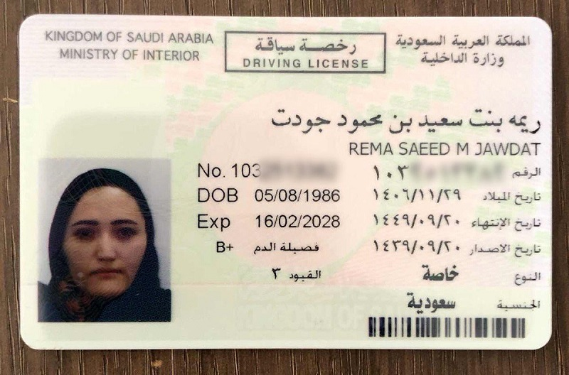 First national driver's licenses issued for Saudi women